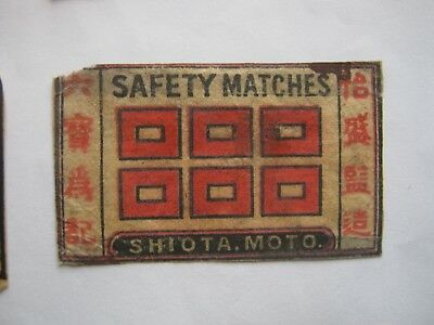 Old Japanese Matchbox Label.design 7.