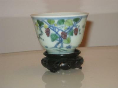 Stunning Chinese Porcelain Tea Bowl & Stand