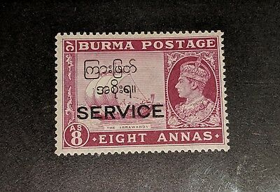 Stamp Pickers Burma British Colonial KGVI Official 8a Scott #O51 MNH VF $30+