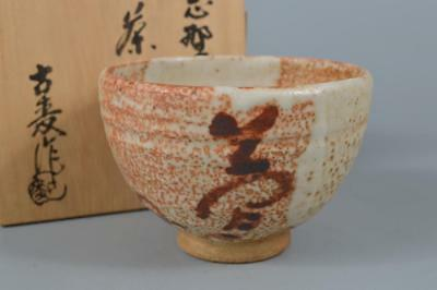 R6676: Japanese Shino-ware White glaze Muffle painting TEA BOWL w/signed box