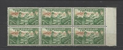 British Commonwealth New Zealand mint stamps block of 6 x 1.5d health issue