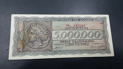 Old Greece Paper Money Currency #314 1940 10 Drachmai Well Circulated