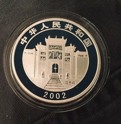 CHINA 1oz SILVER 2002 DRAGON BOATS FESTIVAL 10yuan HIGH RELIEF PROOF NGC WORTHY
