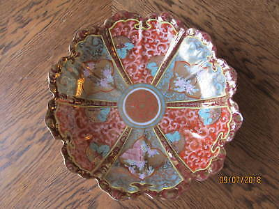 "Antique Kutani Hand Painted Japanese Porcelain Bowl 9 1/2"" Wide x 2 1/2"" Tall"