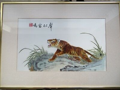 Framed Chinese hand embroidered silk tiger signed