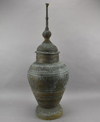 Antique Large Middle Eastern Persian Bronze Urn Vase with Lid Islamic