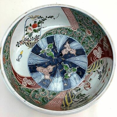 Antique Japanese Porcelain Unsigned Hand Painted Imari Serving Bowl Flowers 8in