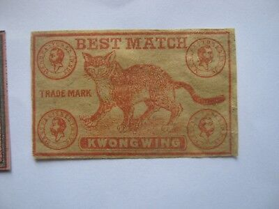Old Japanese Cat Matchbox Label.design 7.