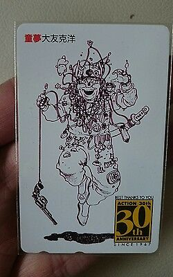Japan card phone Katsuhiro Otomo Domu A Child's Dream pesadillas Cho Akira rare