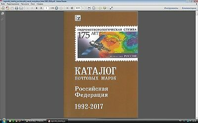 Russia stamps catalog 1992 - 2016 in PDF format