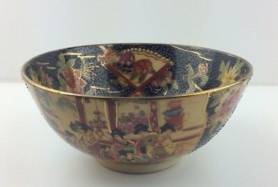 Vintage Chinese Cloisonne Fruit Bowl Decorated With Flowers & Chinese Ladies.VGC