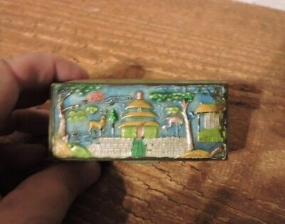"""Vintage Chinese Brass & Enamel Cloisonne Stamp Box Hinged Lid Colorful 3.5"""""""