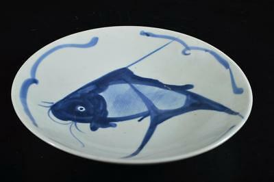 G3983: Chinese Blue&White Fish pattern ORNAMENTAL PLATE/Dish Tea Ceremony