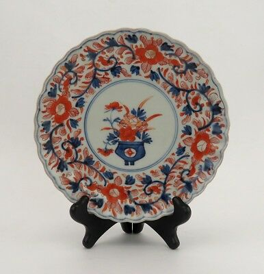 Beautiful Antique Japanese Hand Painted Imari Porcelain Plate
