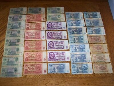 Lot of 36 Bank Notes from Russia Old Soviet Union USSR CCCP 5 Types