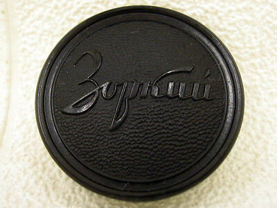 Zorki Зоркий Vintage USSR Russian Caps Lid for RF Lens Industar-22 Elmar FED