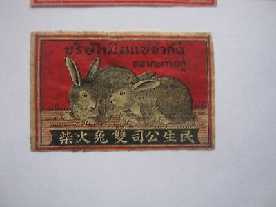 Old Japanese Rabbit Matchbox Label.design 1.