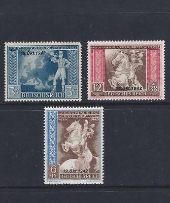3rd REICH 1942 VIENNA CONGRESS SET WITH O/P MH