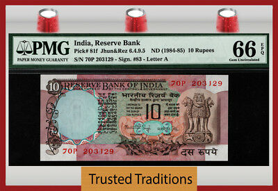 TT PK 81f ND (1984-85) INDIA RESERVE BANK 10 RUPEES PMG 66 EPQ GEM UNCIRCULATED!
