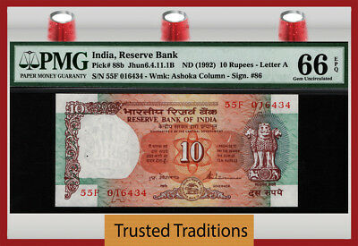 TT PK 88b ND (1992) INDIA RESERVE BANK 10 RUPEES PMG 66 EPQ GEM UNCIRCULATED!
