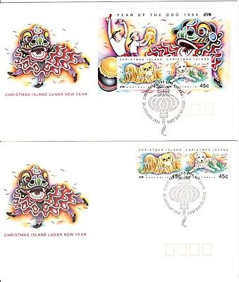 1994 - Christmas Island -  Year of the Dog - FDC