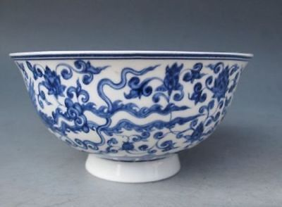 Chinese Old  porcelain  Hand Painted  Dragon  Bowl w  Qianlong Mark b01