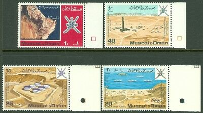 EDW1949SELL : OMAN 1969 Scott #106-09 Very Fine, Mint Never Hinged. Catalog $48.