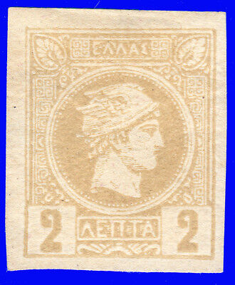 GREECE SMALL HEADS 2 lep. Imperforate MH FORGERY -P512