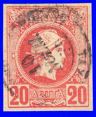 GREECE SMALL HEADS 20 lep. Imperforate, type 22 USED FORGERY -P513