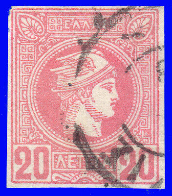 GREECE SMALL HEADS 20 lep. Imperforate, type 24 USED FORGERY -P515