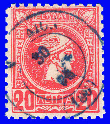 GREECE SMALL HEADS 20 lep. perforated USED FORGERY -P516