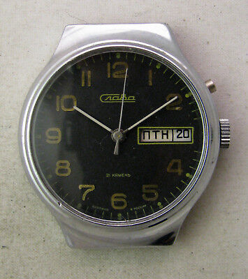 RARE Vintage Soviet USSR Russian watch SLAVA 2428 90's ORIGINAL Serviced