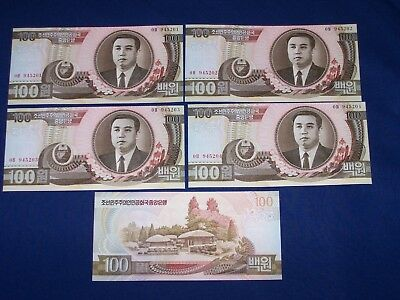 Lot of 5 Bank Notes from Korea 100 Won Uncirculated Consec SNs