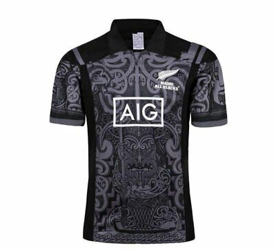 Maillot Rugby ALL BLACK Maori Adidas