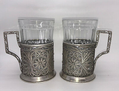 Vintage Set of 2 Russian Silver Plated Filigree Tea Glass Holders Cup