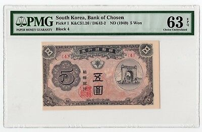 1949 South Korea, Bank of Chosen 5 Won PMG63 EPQ
