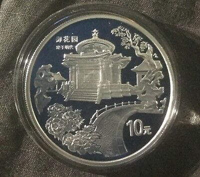 CHINA 10 YUAN FORBIDDEN CITY 1997 SERIES 1oz SILVER PROOF