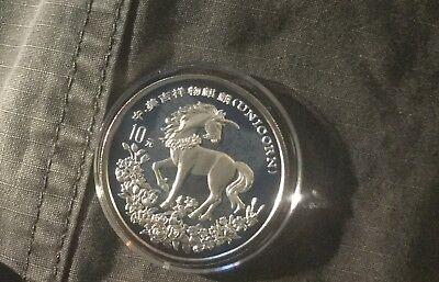 CHINA 10 YUAN SILVER 1994 UNICORN COIN in MINT CAPSULE MANY NO RESERVE AUCTIONS