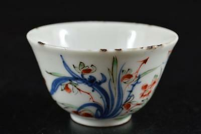G4398: Chinese Colored porcelain Flower pattern TEA CUP Senchawan Tea Ceremony