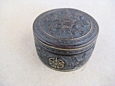 Antique Wooden box oriental with counters