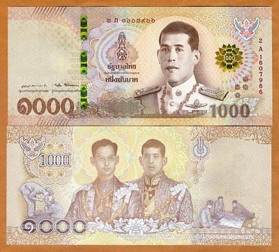 Thailand, 1000 Baht, ND ( 2018), P-New, UNC > New King, New Design