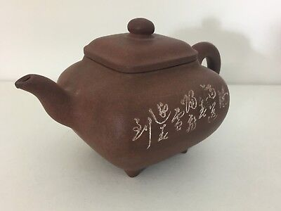 Inscribed Chinese Yixing Teapot 20 Th Century