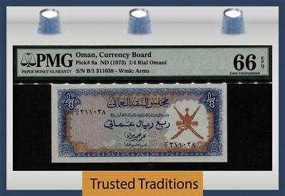 "TT PK 8a ND (1973) OMAN CENTRAL BANK 1/4 RIAL ""JALALI FORTRESS"" PMG 66 EPQ GEM!"