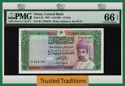 "Tt Pk 25 1987 Oman - Central Bank 1/2 Rial ""arms"" Pmg 66 Epq Gem Uncirculated!"