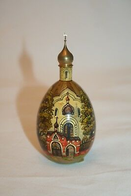 Russia Painted Wood Wooden Egg Church with Onion Dome EUC