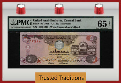 TT PK 19b 2001 UNITED ARAB EMIRATES CENTRAL BANK 5 DIRHAMS PMG 65 EPQ GEM UNC!