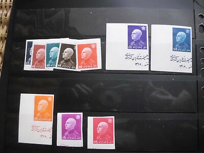 Persia/Persien/Perse/Persian/Middle East 1939,Reza Shah Pahlavi Set imperf. Mint