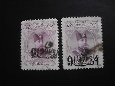 Persia/Persien/Perse/Persian/Middle East 1904, 9 chahi on 1 Krans Signed RARE