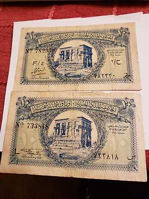Egypt Lot 2 Notes 10 Piasters , P167a , Fine ++