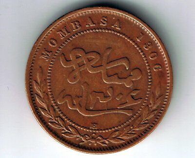 1888 British East Africa Mombasa 1 pice coin